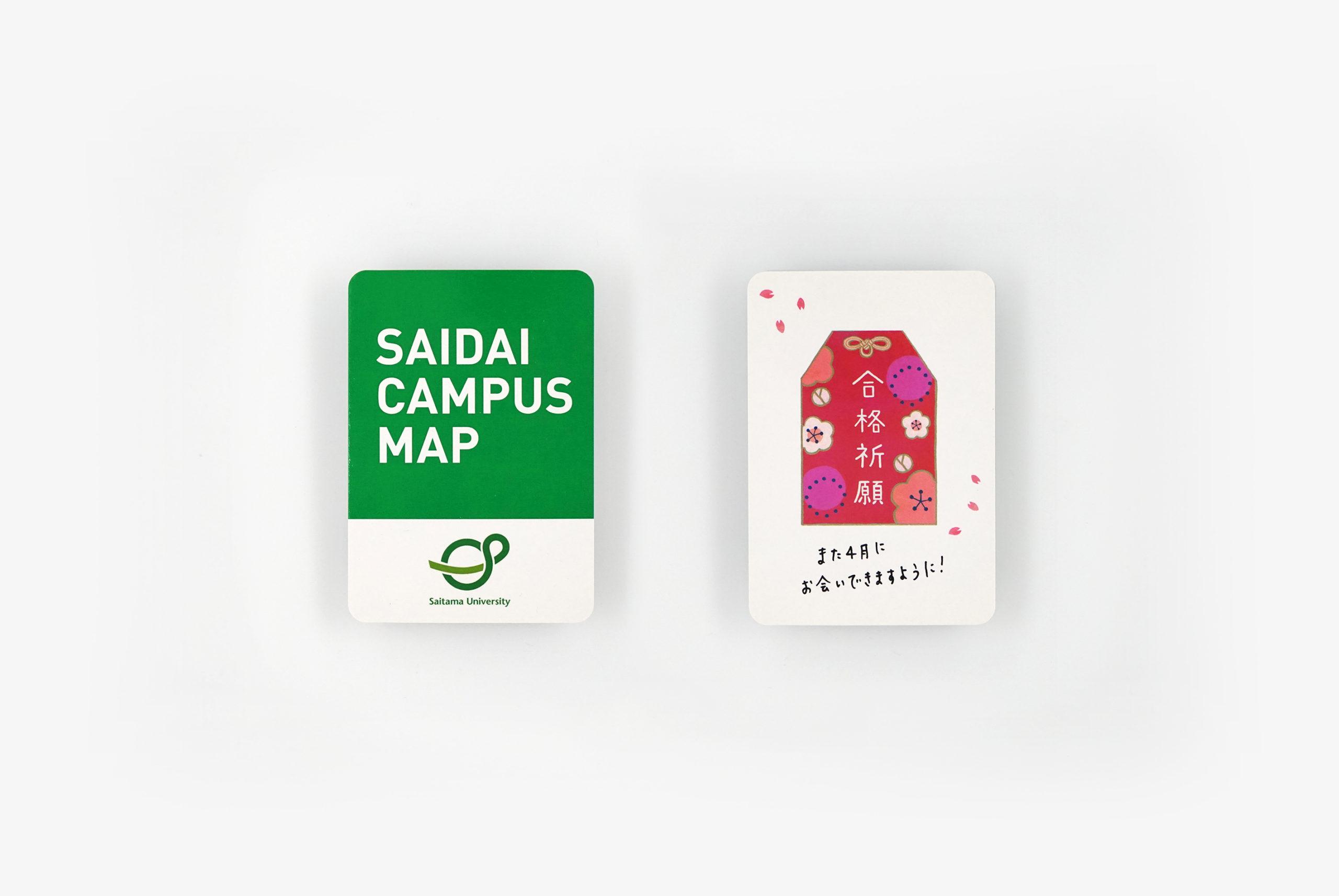 SAIDAI CAMPUS MAP